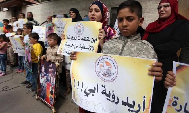 """""""حماس"""": منع إسرائيل زيارة معتقلي الحركة """"انتهاك صارخ"""" للقوانين"""