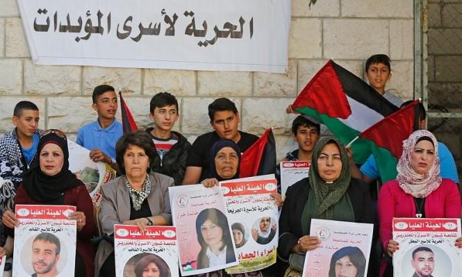 الكنيست يصادق تمهيديا على قانون منع الزيارات عن أسرى حماس