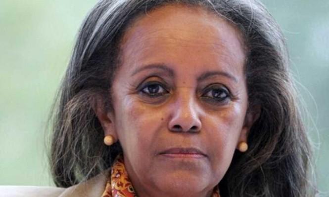 سهلى زودي أول رئيسة في تاريخ أثيوبيا
