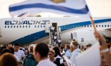 """المهاجرون الروس و""""إهدار"""" فرصة تعزيز الطابع الأشكنازي الغربي لإسرائيل"""