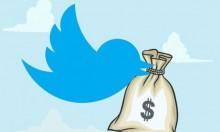 """""""تويتر"""": الأرباح ترتفع بنسبة 17%"""