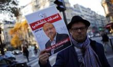 الأمم المتحدة: قتل خاشقجي إعدام خارج القضاء ارتكبته السعودية