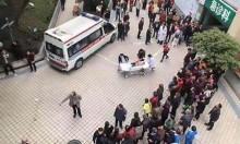 الصين: إصابة 14 طفلًا بهجوم طعنٍ نفّذته سيّدة