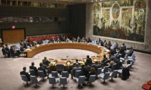 الأمن الدولي يناقش رفض دمشق تشكيل لجنة أممية لصياغة دستور
