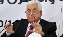 عباس لفلسطينيي الداخل: لماذا رفع العلم الفلسطيني في تل أبيب؟