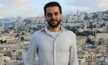 الجودو والجمباز الإسرائيليان في الخليج العربي