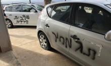 """يافة الناصرة: جريمة """"تدفيع الثمن"""" واعتداءات على منازل وسيارات"""