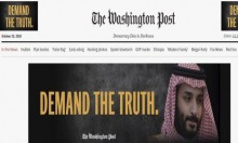"""حملة جديدة لواشنطن بوست لـ""""المطالبة بالحقيقة"""" حول مقتل خاشقجي"""