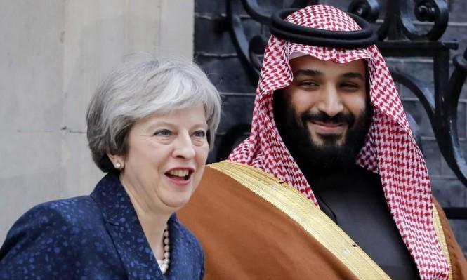 بريطانيا وأموال آل سعود