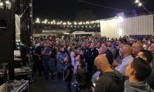الناصرة: آلاف يشاركون سلّام تتويج حملته الانتخابية للرئاسة