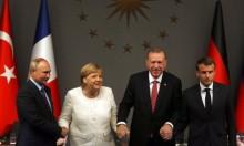 قمة إسطنبول تتمسك بالحل السياسي بسورية ووقف إطلاق النار بإدلب