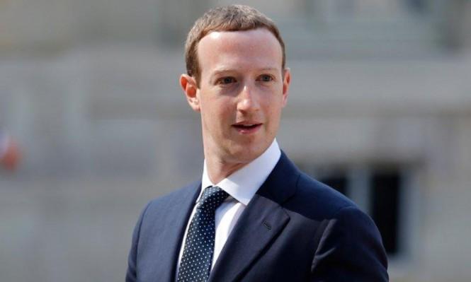 بريطانيا تغرم فيسبوك بـ500 ألف جنيه لفشله في حماية مستخدم