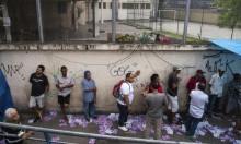 البرازيل: انتخابات واحتمالات