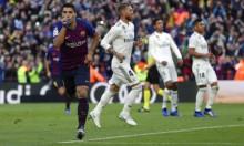 كلاسيكو الأرض: برشلونة يلقن ريال مدريد هزيمة قاسية