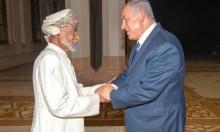 نتنياهو بسلطنة عمان: صيانة للعلاقات الأمنية
