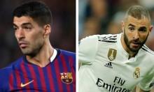 كلاسيكو الأرض: التشكيلة المتوقعة لريال مدريد وبرشلونة