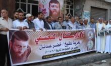 الأسير عدنان يواصل إضرابه عن الطعام ويمتنع عن الماء