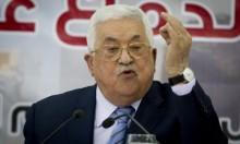 """عباس: نمر بمرحلة هي الأخطر و""""صفقة القرن"""" لن تمر"""