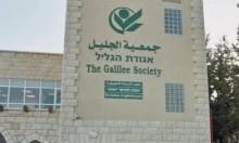 جمعية الجليل تستعد لمؤتمرها العلمي السنوي