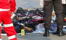 إندونيسيا: لا نتوقع وجود ناجين من الطائرة المنكوبة