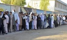 استطلاع: الشعب الأفغاني الأتعس في العالم