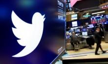 """تويتر قد تُلغي زر """"القلب"""" من منصتها الاجتماعية"""