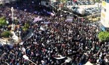 """الآلاف يتظاهرون في رام الله لتعديل """"الضمان الاجتماعي"""""""