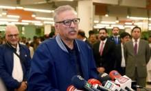 علوي: الباكستان لن تقيم علاقات دبلوماسية مع إسرائيل