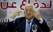 المركزي الفلسطيني ينهي الالتزامات بالاتفاقيات مع إسرائيل