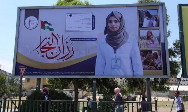 فتح تحقيق جنائي باستشهاد المسعفة رزان النجار