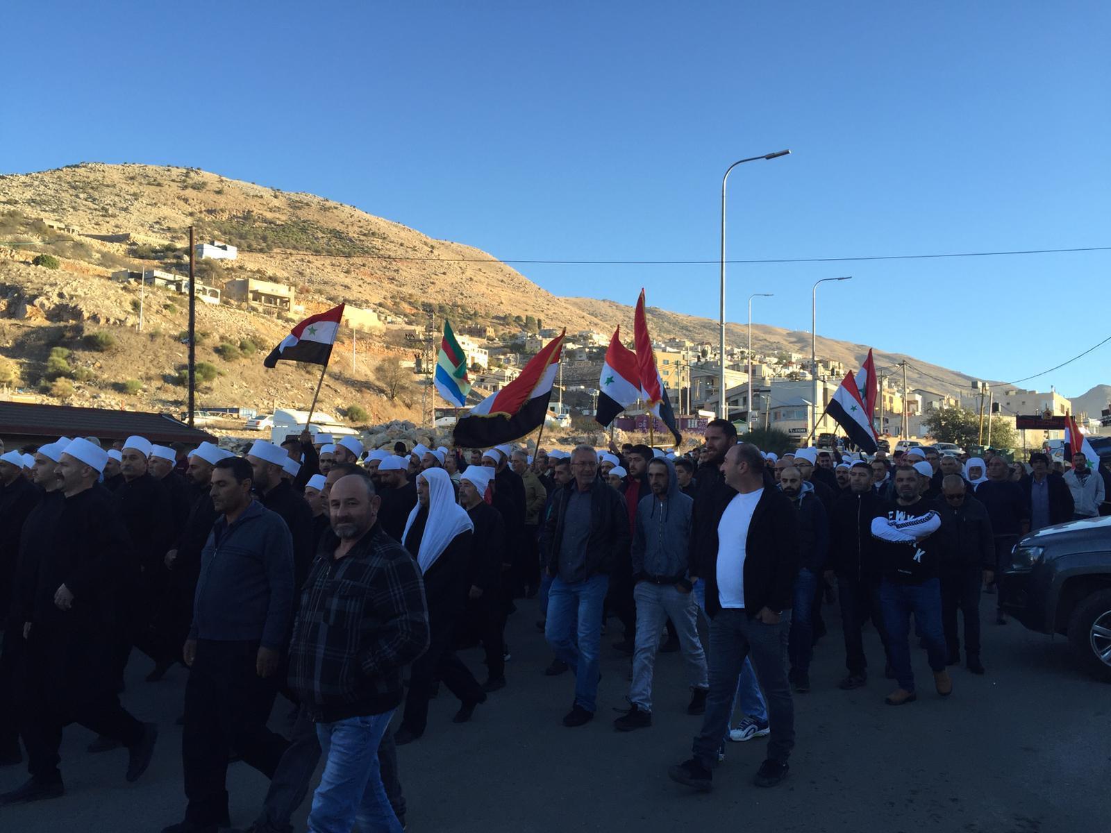 شرطة الاحتلال تقمع المتظاهرين في مجدل شمس