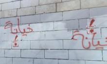 المقدسيون يرفضون التصويت والترشح لبلدية الاحتلال