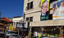 سخنين: شجار عنيف أمام مركز اقتراع