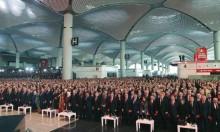 إردوغان يفتتح مطار إسطنبول الجديد
