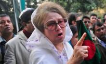 بتهم فساد واختلاس: حبس زعيمة المعارضة البنغلادشية 10 سنوات