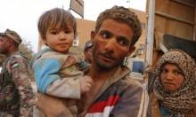 سورية: عشرات الآلاف يواجهون خطر المجاعة في الركبان