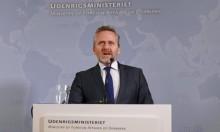 """الموساد أحبط """"عملية إيرانية"""" في الدانمارك"""