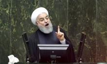 روحاني: الشهور المُقبلة سوف تكون أصعب على الإيرانيين