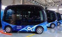 """""""فورد"""" تعمل على سيارات ذاتية القيادة في بكين"""
