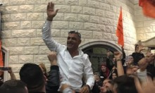 البعنة: فوز علي خليل برئاسة المجلس