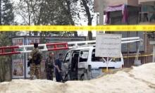 أفغانستان: مقتل 7 أشخاص في تفجير انتحاري شرقي كابل