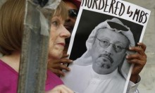 استعدادٌ لتشكيل فريق دولي للتحقيق بمقتل خاشقجي