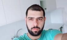 الطيرة: مقتل لؤي أبو خيط في جريمة طعن