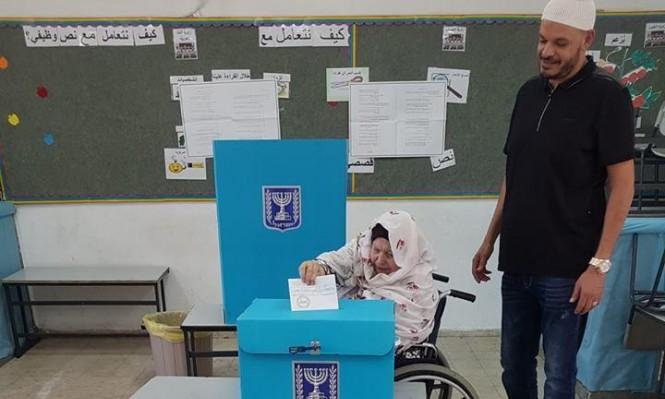 الرملة: 4 مقاعد للقوائم العربية
