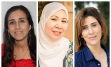 18 امرأة نجحن في انتخابات السلطات المحلية العربية