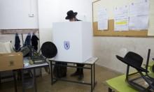 تحليلات: الانتخابات المحلية لا تنعكس على الكنيست