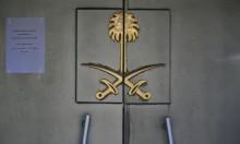 """""""العفو الدولية"""" تطالب السعودية بالكشف عن جثة خاشقجي"""