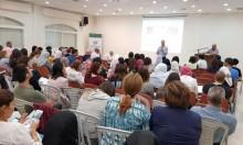 شفاعمرو: جمعية الجليل تعقد مؤتمرها السنوي للأبحاث العلمية