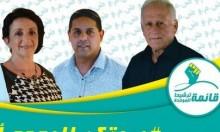 نتائج شبه نهائية: 4 مقاعد للقوائم العربية بترشيحا