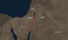 إسرائيل تدرس دفع قناة البحرين لتخفيف الأزمة مع الأردن